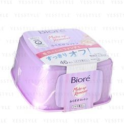 Kao - Biore Makeup Removing Tissue with Case