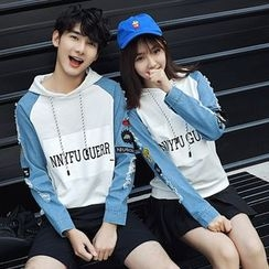 Je T'aime - Couple Matching Patched Distressed Raglan Hoodie