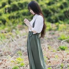 NARA - Maxi Suspender Skirt