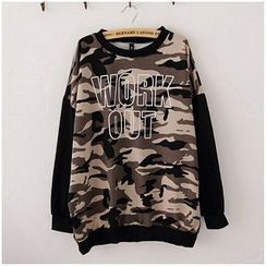Maymaylu Dreams - Camouflage Printed Pullover