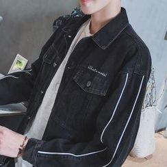 Breeson - Denim Jacket