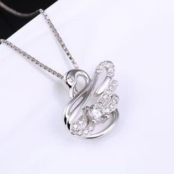 Zundiao - Sterling Silver Swan Pendant