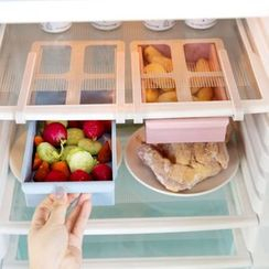 Home Simply - Fridge Food Container