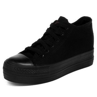 yeswalker - Hidden Wedge Platform Sneakers