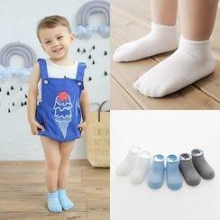 Rosetta - Set of 3: Kids Plain Socks