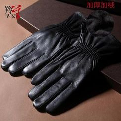 RGLT Scarves - Genuine Leather Gloves