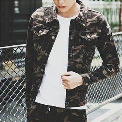 Bay Go Mall - Camo Print Jacket