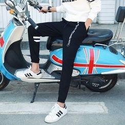 Alvicio - Striped Jogger Pants