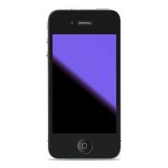 QUINTEX - iPhone 4 钢化玻璃手机套