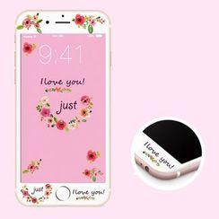 QUINTEX - iPhone 7 / 7 Plus 印花鋼化玻璃手機套