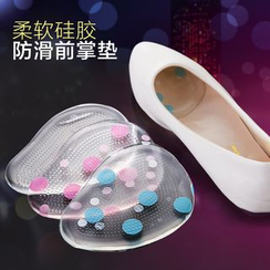 Home Simply - Gel Forefoot Pad