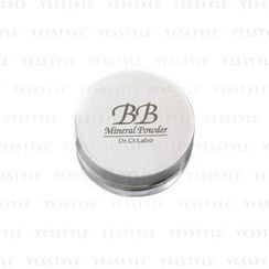 DR.Ci:Labo - BB Mineral Powder #N2 Natural Bright