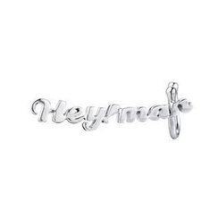MBLife.com - Left Right Accessory - 'Hey!man' 925 Sterling Silver Playful Word Single Earring, Women Fashion Jewelry