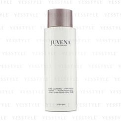 Juvena - Pure Cleansing Lifting Peeling Powder (All Skin Types)