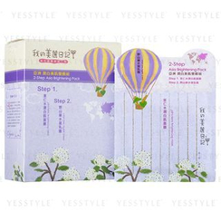My Beauty Diary - 2-Step Mask-Asia Brightening Pack