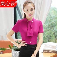 Skyheart - Short Sleeve Dress Shirt