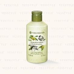 Yves Rocher - Olive Petitgrain Body Lotion