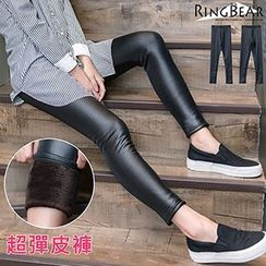 RingBear - Fleece-Lined Leggings