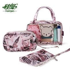 Koeman - 三件套: 洗漱包 + 化妆袋 + 拉链小袋