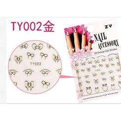 Benlyz - 3D Nail Sticker (TY-2G)
