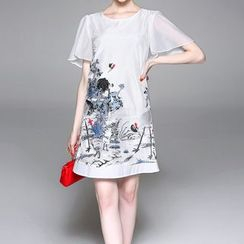 Alaroo - Printed Frill Sleeve Dress