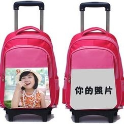 Cloud Forest - Kids Color Panel Backpack