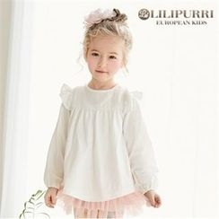 LILIPURRI - Girls Frill-Trim Button Back Top