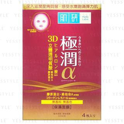 Mentholatum 曼秀雷敦 - 肌研極潤彈力肌保濕面膜