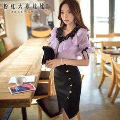 Dabuwawa - Buttoned Slit-Front Skirt