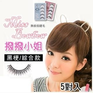 Clair Shop - Eyelashes  (5 Pairs)