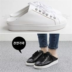 Reneve - Open-Back Genuine-Leather Sneakers