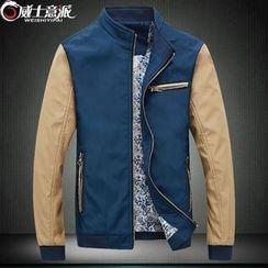 Better Man - Color Block Zip Jacket