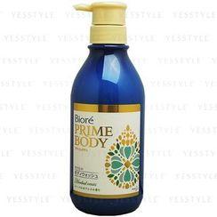 Kao 花王 - Biore Prime Body Oil In Body Wash (Herbal Oasis)