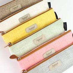 Homey House - Plain Pencil Case