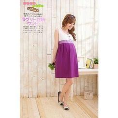 Dream Girl - Maternity Color Block Sleeveless Dress