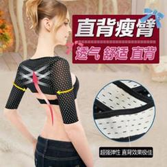 Giselle Shapewear - 束臂塑身內衣