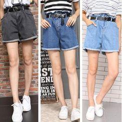 Denimot - High Waist Wide Leg Denim Shorts with Belt