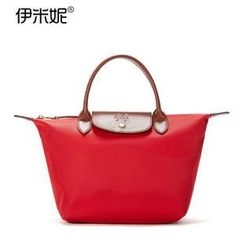 Emini House - Foldable Nylon Tote with Strap