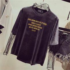 Octavia - Lettering Velvet Short-Sleeve T-Shirt