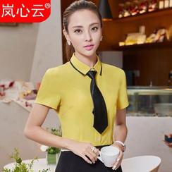 Skyheart - Short-Sleeve Dress Shirt / + Skirt