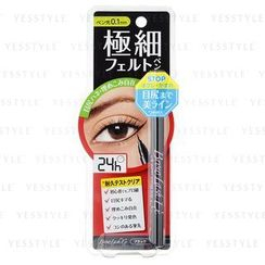 BCL - Browlash EX Water Strong Liner Slim (Black)