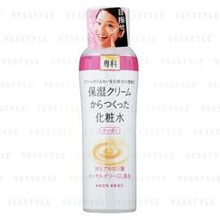 Shiseido 资生堂 - 专科保湿化粧水 (清爽型)