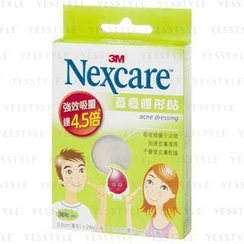 3M - Nexcare 豆痘隐形贴