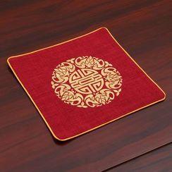 Sun East - 麻布棉質漢字桌墊
