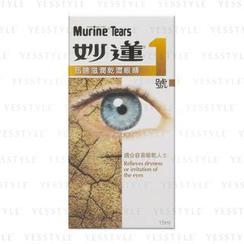 Murine 妙莲 - 妙莲 1 号