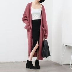 HORG - Open Front Chunky Cardigan