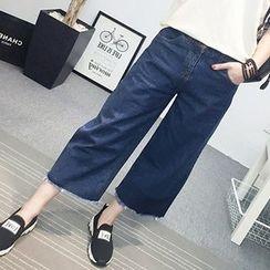 Neeya - 散邊寬腿牛仔褲