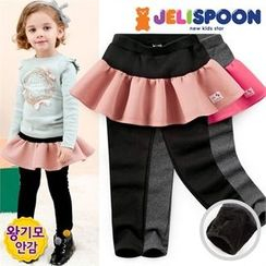 JELISPOON - Girls Inset Neoprene Skirt Leggings