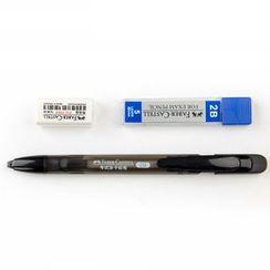 Chise - Set : Mechanical Pencil + 2B Lead