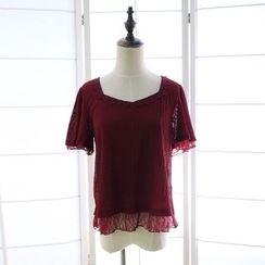Reine - Lace Trim Short Sleeve T-Shirt
